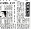 →日本の事情は欧米と異なる?女性記者のセクハラ被害事例を発表 谷口真由美准教授が会見(2018年5月21日)
