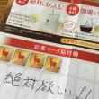 今日のお花 ワイングラス欲しい!!