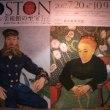 ジャン=フランソワ・ミレーの「静物画」について