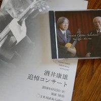 追悼コンサート