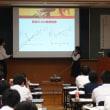 高知県高等学校生徒理科研究発表会が開催されました