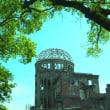 核の無い世界へ~ヒロシマ64年目の願い