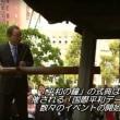 広島カープ優勝と国連演説