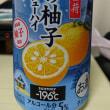 お酒: サントリー チューハイ -196℃ 冬の柚子