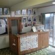 宮崎県宮崎市大字内海の『野島食堂』様のところへ行ってきました。