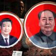 教科書改訂で毛沢東の文革再評価、習政権の狙い 「誤った認識」は「必要な苦労」へと改変(中国新聞趣聞~チャイナ・ゴシップス 福島 香織)