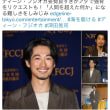 WEBひろいよみ〜映画『海を駆ける』FJJJ(日本外国特派員協会)記者会見。