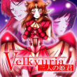【今週のイラスト】Velkyuria 三人の姫君・パッケージ