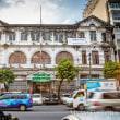 ミャンマー国内歳入局、モバイル納税システム導入計画。