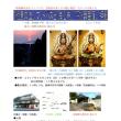 〈催事〉0521: 〝絶景の道〟フットパスと「海心寺」〝歌・舞菩薩〟拝観