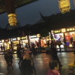 夜の豫園商城