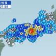 大阪大地震
