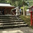 和気神社のフジⅡ~竜馬新婚旅行の地でもあった
