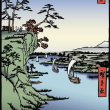 広重 名所江戸百景 鴻之台とね川風景