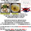 3月3日(日)ワークショップ!みんなでlowcarb cooking♡