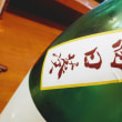 焼き鳥屋さんでウマすぎ日本酒を飲み比べ!@日暮里駅の「真面目焼鳥助平」!