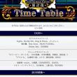 FNS歌謡祭タイムテーブル。