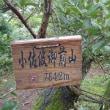 2018/09/18(火) 小佐波御前山、雨後だが道は良い