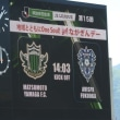祝 松本山雅FC 2018 明治安田生命 J2リーグ 第15節 勝ち点3