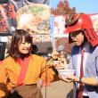 熊谷産業祭・うどんサミット