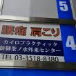 う~ん(^o^;)