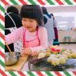 12月のパン教室