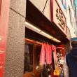【千葉インスタ映えする美ラーメン】「海鮮あんかけWING2017@市川のら〜麺あけどや」行列しても食べたい1年の締めくくり限定