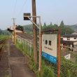 JR西日本 勝間駅