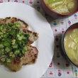 7/18ヒレ肉の醤油麹焼きで夕ご飯