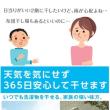 激安!バルコニー屋根囲い 富山県高岡市~バルコニー屋根の修理、バルコニー屋根の新設~