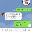 0120 横浜温泉に「gt」降臨。(@@;
