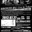 7月27日渋谷、日本ベラルーシ音の架け橋コンサート♪