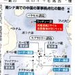南シナ海に中国が対艦ミサイル配備 パラセル諸島の軍事拠点化加速 産経新聞 3月31日(木)