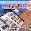 【予告】1/18(木)18時30分‐NOSE町田《机上講習》クラッククライミングの要素技術と装備 → 募集中