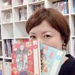 読書の秋 おもたせしました。