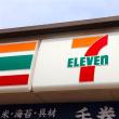 日本一のコンビニはセブンイレブン