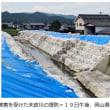 西日本豪雨被害の、倉敷市真備町の、小田川の支流(末政川、高馬川、真谷川)の堤防拡幅工事で、岡山県庁が住民立ち退き方針