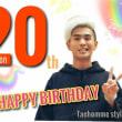 今日11/23は我らが末っ子テフンの20歳の誕生日ですね🎂
