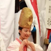 今宮戎神社2018えべっさん「福娘」画像 平成30年十日戎 福むすめ&ゑびすむすめ その48