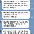 今日の次女(2018.6.26)