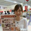 京都歴代のれん市ば取材してた 長崎文化放送アナウンサー・久長美奈子