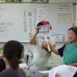 平成29年度夏休み親子料理教室開催!~~~金沢生活学校