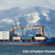 貨物船が爆発   レイキャビック港