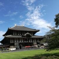 ふらっと奈良へ