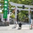 地震後の熊本城の今