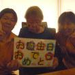 8月1日 99歳のお誕生日おめでとうございます!!(花組)