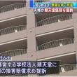 「無痛分娩で死産は医師の過失」 順天堂病院を提訴(17/09/19)