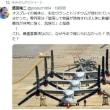 だからトンサンは、オスプレイが沖縄で墜落した2016年から「白い防護服を着ているのはおかしい?」と言っていた。
