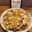 中華丼美味い〜