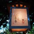 向島百花園【月見の会】